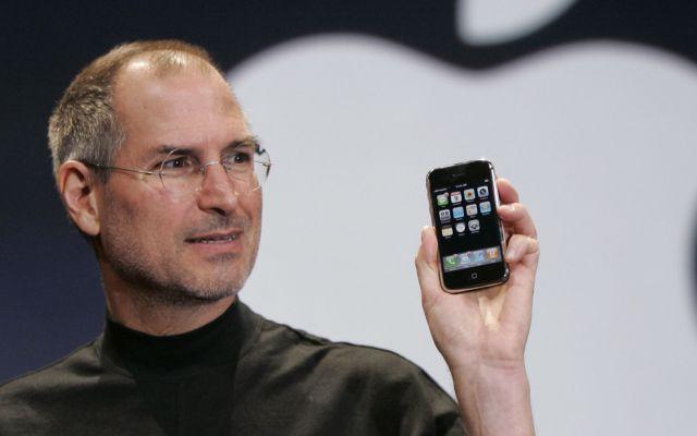 Tres equipos en uno, un dispositivo que llegó a cambiar al mundo